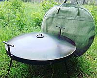 Сковородка из диска бороны 50см с крышкой и чехлом в комплекте