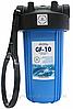 Бытовой высокопроизводительный напорный фильтр с ресурсом 10000л.
