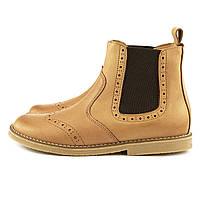 Осенние ботинки на мальчика Froddo (Хорватия) р 33