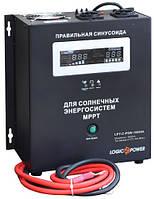 Инвертор Logicpower LPY-C-PSW-1500VA (1050Вт), 24В, с MPPT контроллером заряда