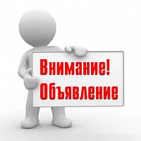 Внимание!!!!В связи с государственными праздниками 14 октября интернет магазин Палитра Вкуса не работает!!!