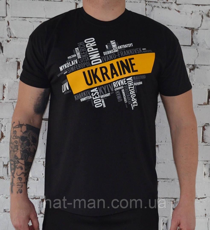 Україна, міста