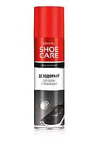 Дезодорант для взуття