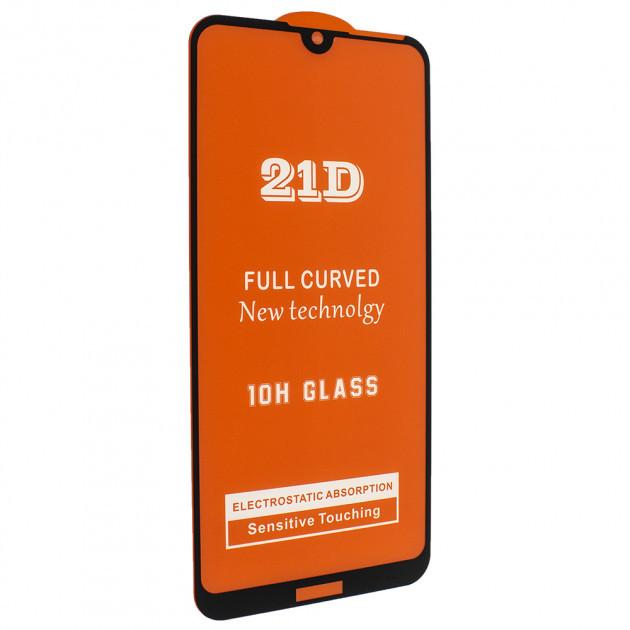 Защитное стекло 21D Full Glue для Honor 8A Prime (2020) черное 0,3 мм в упаковке