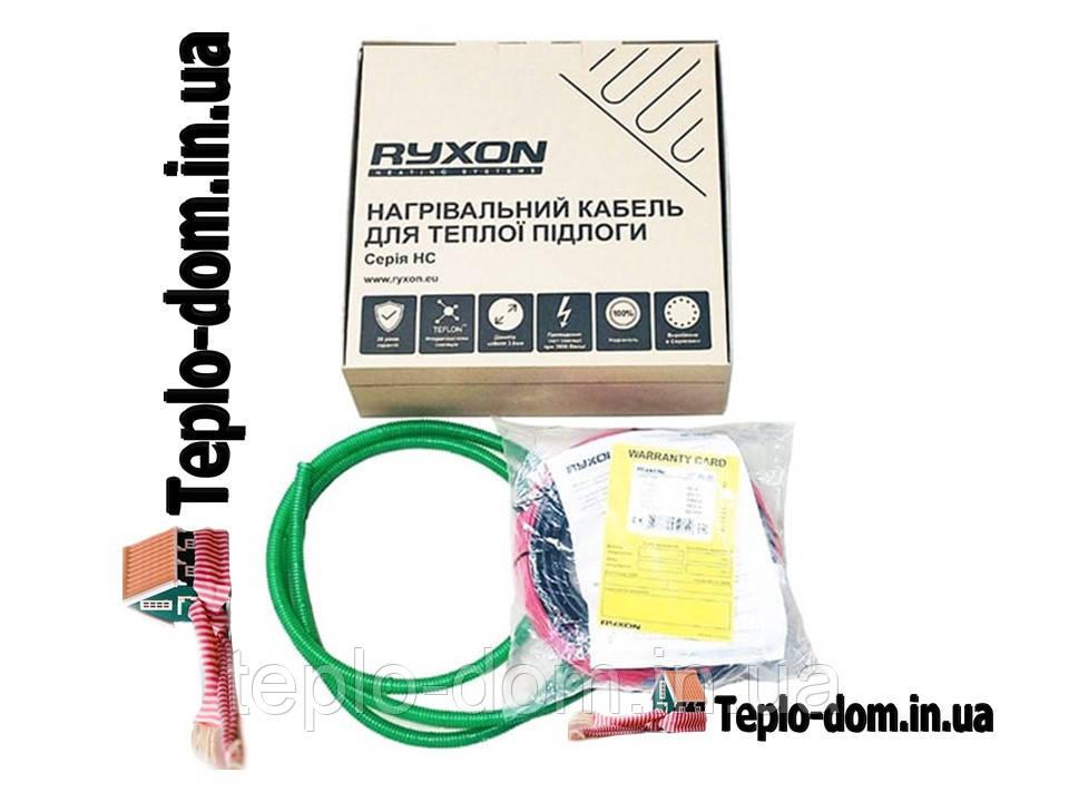 Нагревательный кабель RYXON HC-20 ОБОГРЕВ (11 М2) ОПТ
