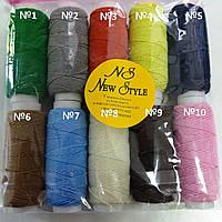 Нитка-резинка толстая эластичная, синтетическая 10 цветов