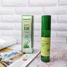 Тонер для лица Vaseina Aloe Vera 92 % Refresh & Moisture восстановление и увлажнение 120 мл