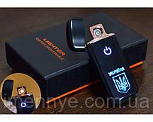 USB Зажигалка с именем