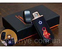 Подарок мужчине USB зажигалка с надписью