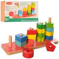 Деревянная игрушка Геометрика, фигурки, MD2264