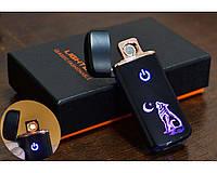 Именная USB зажигалка в подарочной коробке, фото 1