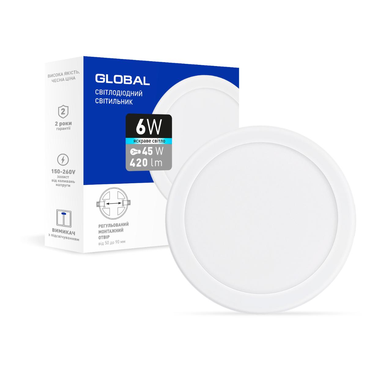 Точковий врізний LED-світильник GLOBAL SP adjustable 6W, 4100K (коло)
