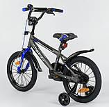 Велосипед детский двухколесный 16 Серый, CORSO ST - 8022, 4-6 лет, боковые колеса, усиленные колеса и спицы, фото 3