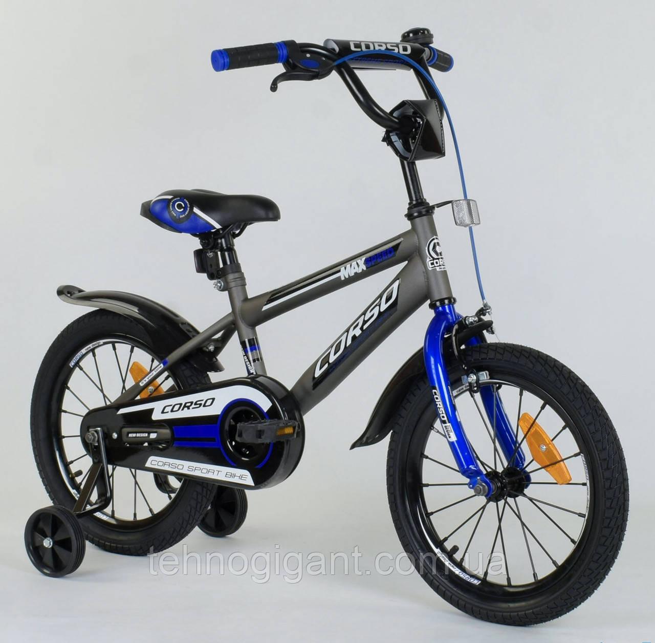 Велосипед детский двухколесный 16 Серый, CORSO ST - 8022, 4-6 лет, боковые колеса, усиленные колеса и спицы