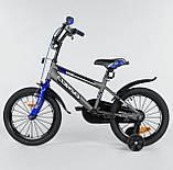 Велосипед детский двухколесный 16 Серый, CORSO ST - 8022, 4-6 лет, боковые колеса, усиленные колеса и спицы, фото 2