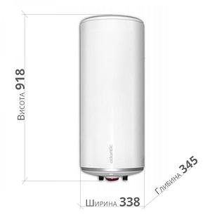 Бойлер электрический Atlantic Opro Slim PC 50