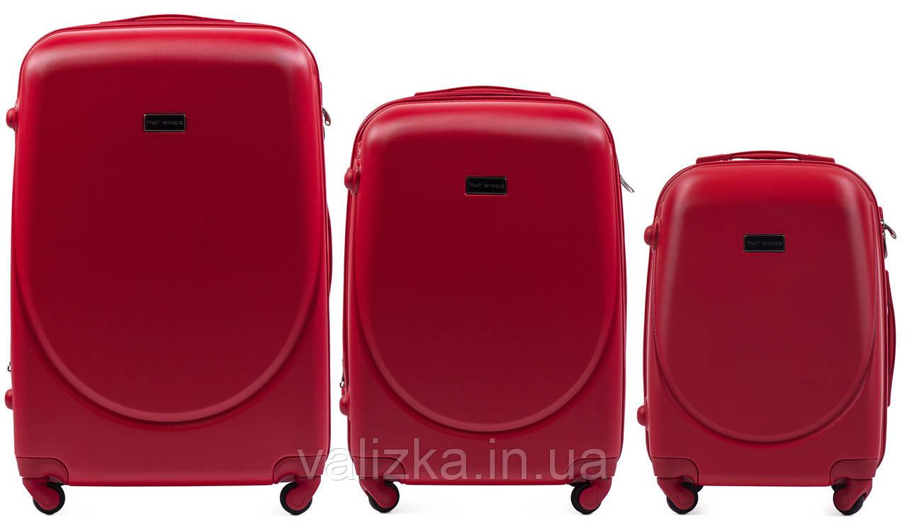 Комплект пластиковых чемоданов 3 шт:  малый, средний, большой с фурнитурой в цвет красные Wings k310