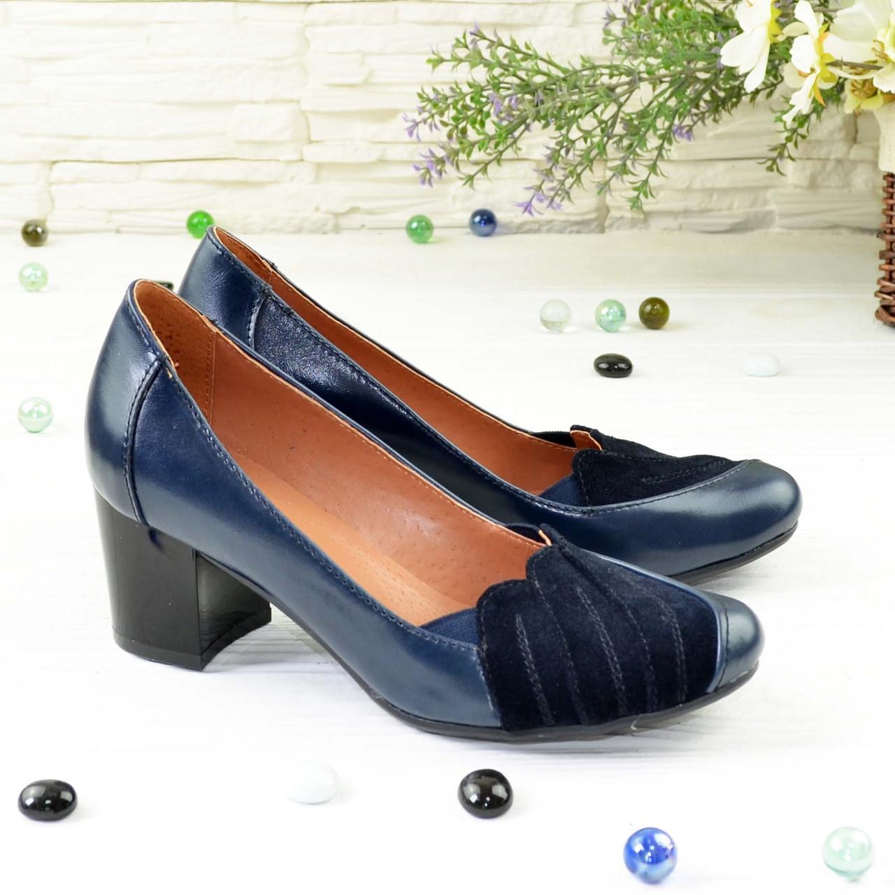 """Туфли синие кожаные женские с замшевыми вставками на каблуке. ТМ """"Maestro"""""""