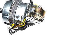 Двигатель для напольного вентилятора универсальный 45W (с электрическим поворотным механизмом)