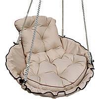 Подвесное кресло гамак, садовая качеля