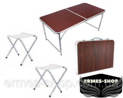 Складной туристический стол Folding Table Convenient to Take | 4 стула