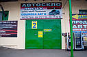 Лобовое стеклоAUDI Q7 (2006-) датчик дождя Автостекло Ауди сенсор дождя Лобове скло Ауді 1716 грн. Доставка, фото 7