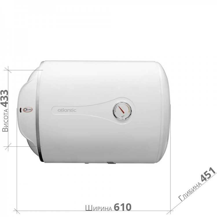 Бойлер электрический Atlantic Opro Horizontal HM 050 D400-1-M