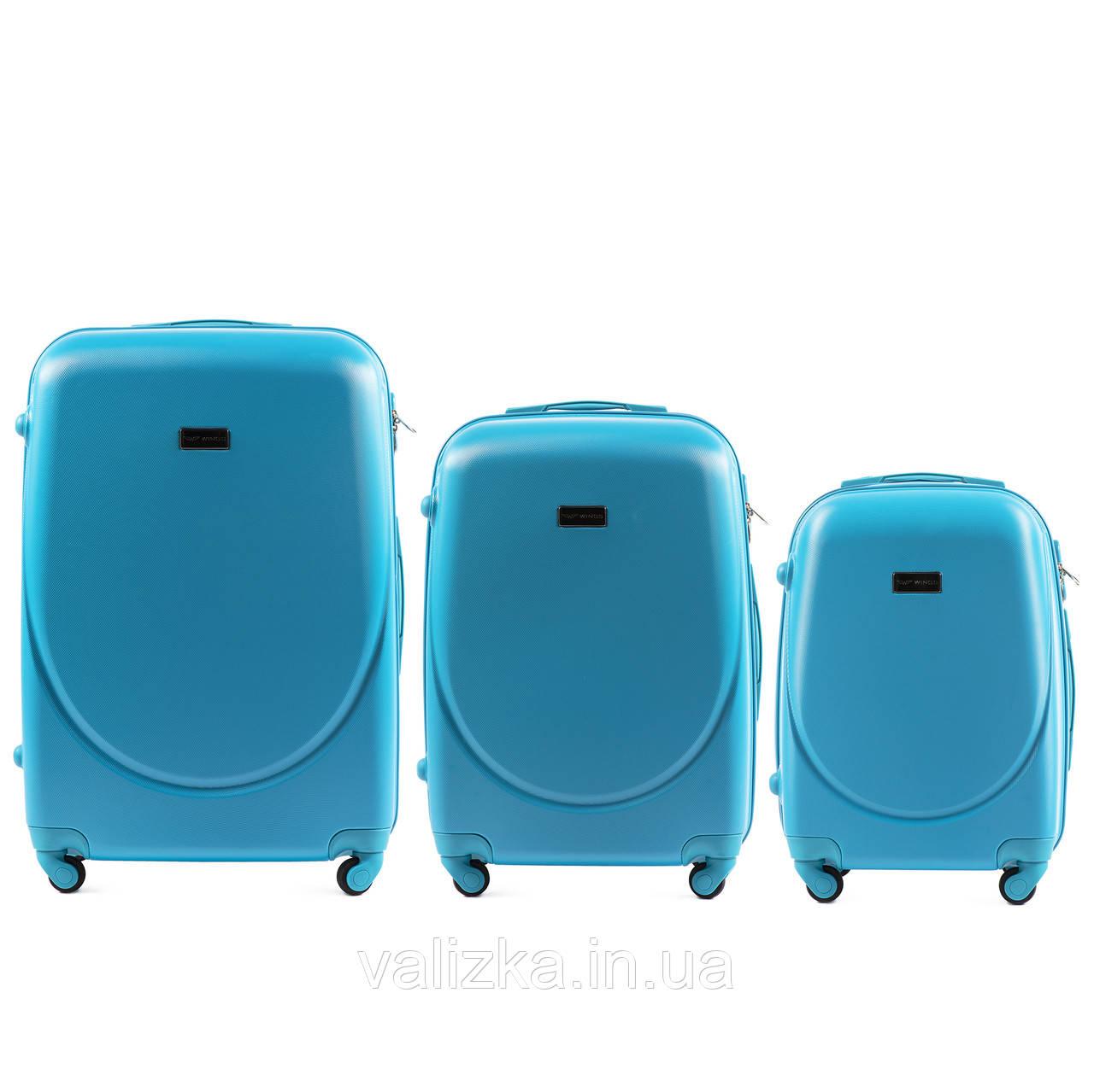 Комплект пластиковых чемоданов 3 шт:  малый, средний, большой с фурнитурой в цвет голубой