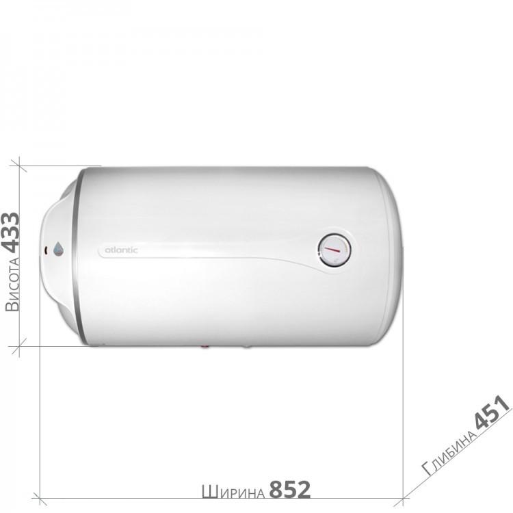 Бойлер электрический Atlantic Opro Horizontal HM 080 D400-1-M