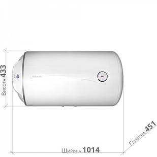 Бойлер электрический Atlantic Opro Horizontal HM 100 D400-1-M