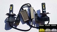 LED Лампы GS H4 Hi/Lo 3 Colors 45W 5000Lm