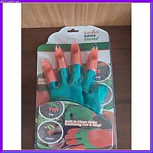 Рабочие перчатки для работы в саду и огороде GARDEN GENIE GLOVES