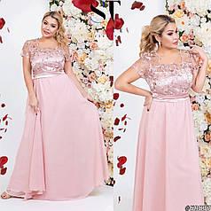 Платье  в пол  БАТАЛ в расцветках 48441