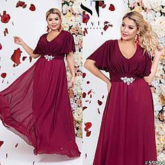Платье  БАТАЛ в пол в расцветках 48428