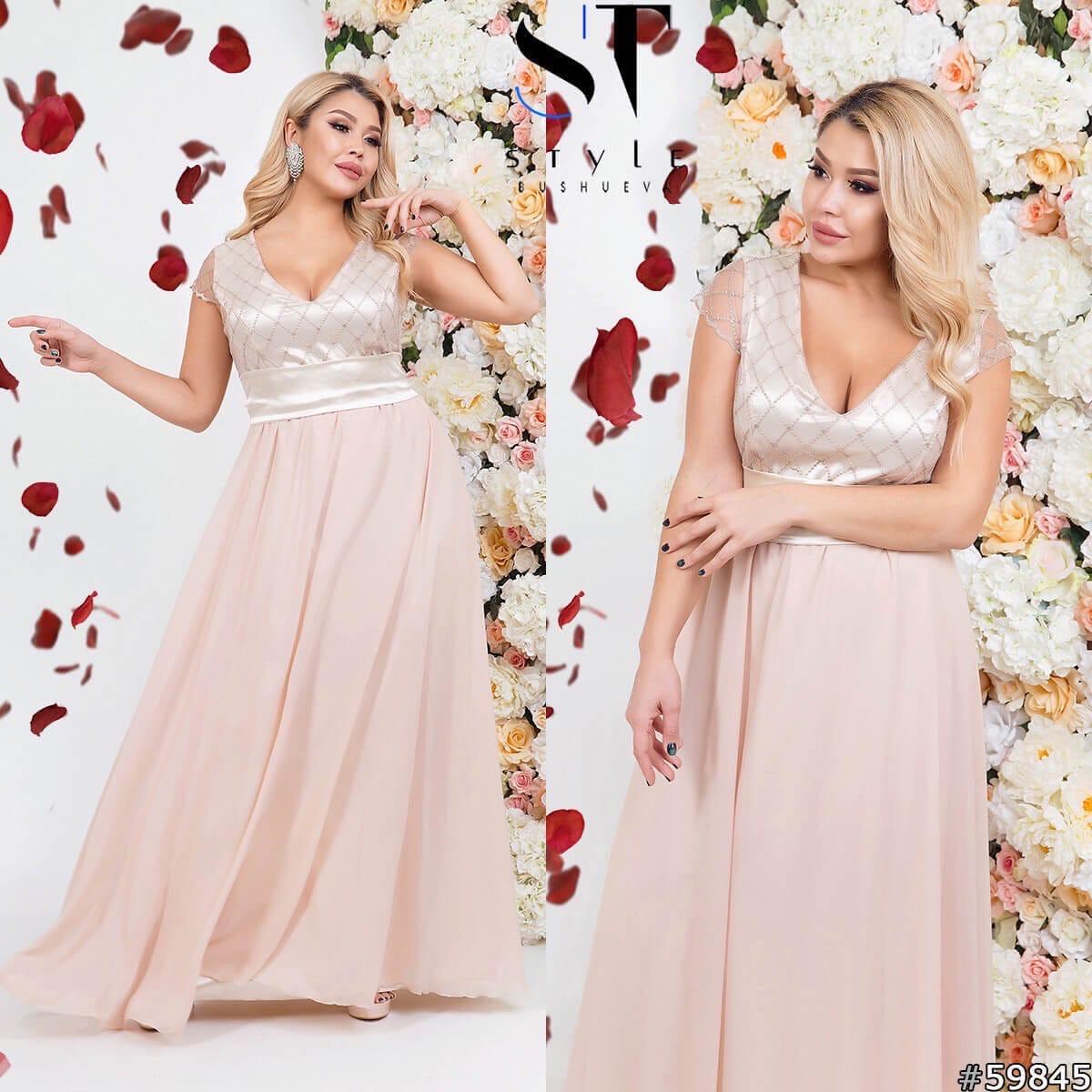 Платье в пол  БАТАЛ в расцветках 48442
