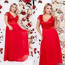 Платье в пол  БАТАЛ в расцветках 48442, фото 3