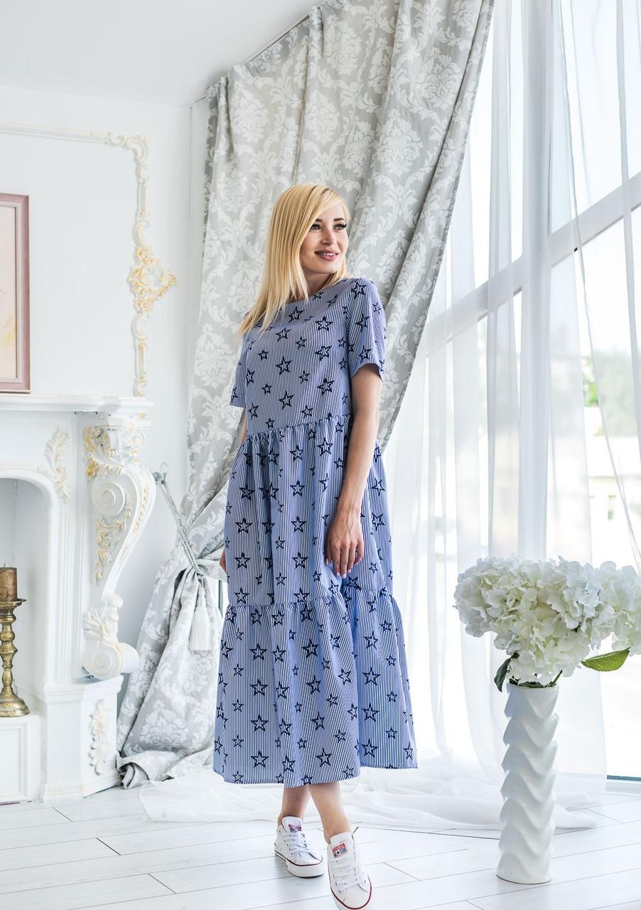 купить женское длинное платье