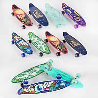 Скейт Best Board Пенни борд C 40310