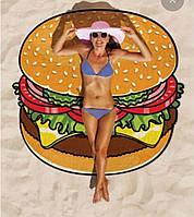 Пляжное покрывало гамбургер подстилка пляжный коврик
