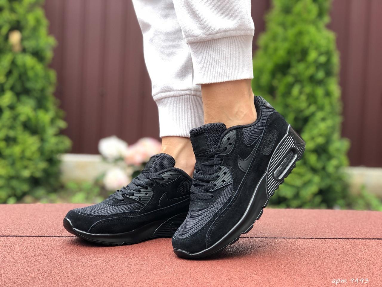Кросівки жіночі демісезонні чорні класік