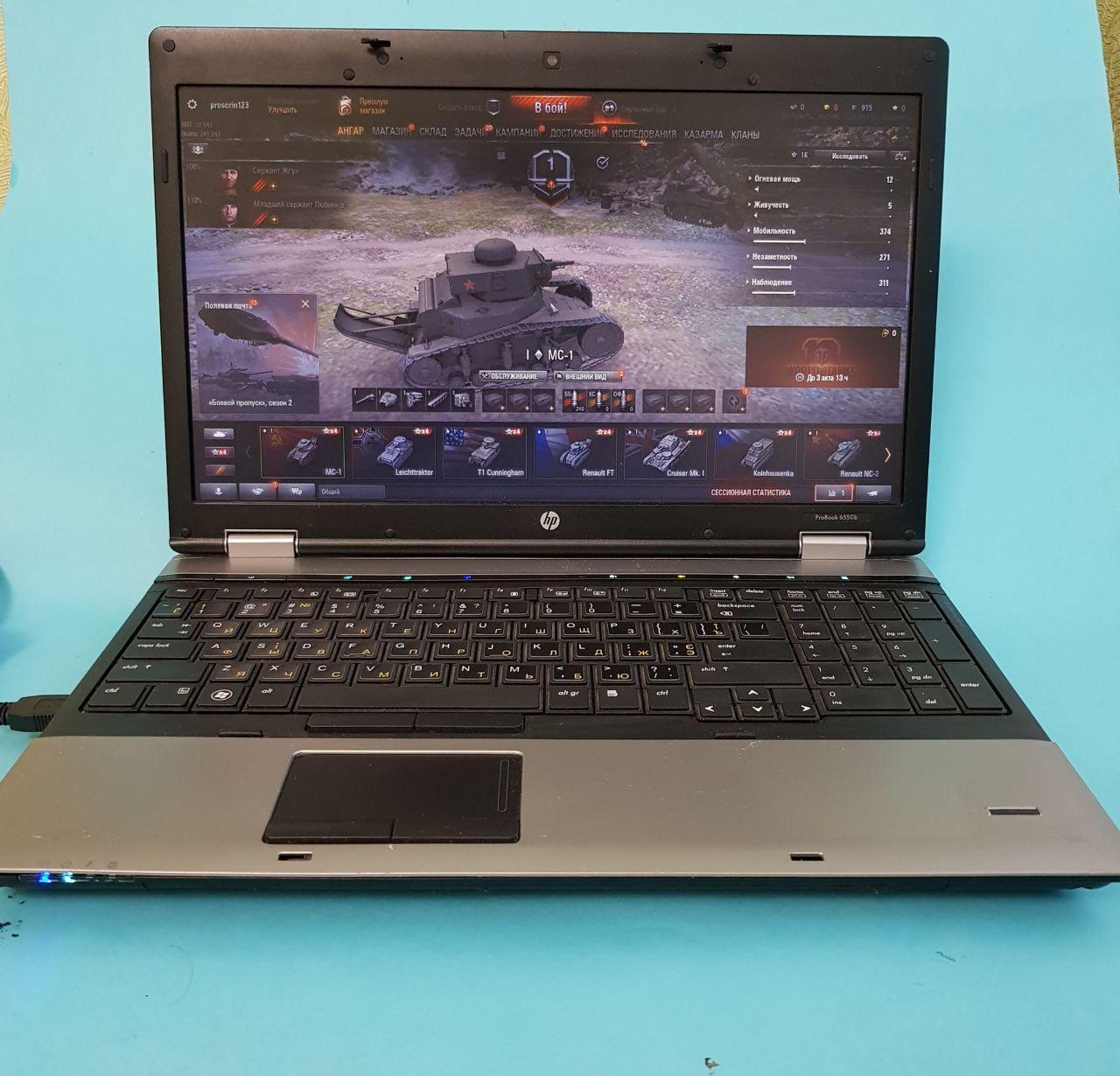 Игровой HP ProBook 6550B/Core i5 + AMD HD 4500 Для WoT\ Cs.Go