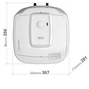 Бойлер электрический Atlantic Ondeo+ SWH 10U M-3 2000W (под мойкой)