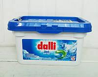 Капсулы для стирки Dalli 3 в 1 Activ Caps 12шт (Германия)