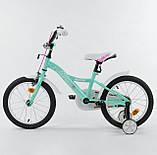 Велосипед детский двухколесный для девочки 16 Бирюзовой , CORSO S-60882, 4-6 лет, с дополнительными колесами, фото 2