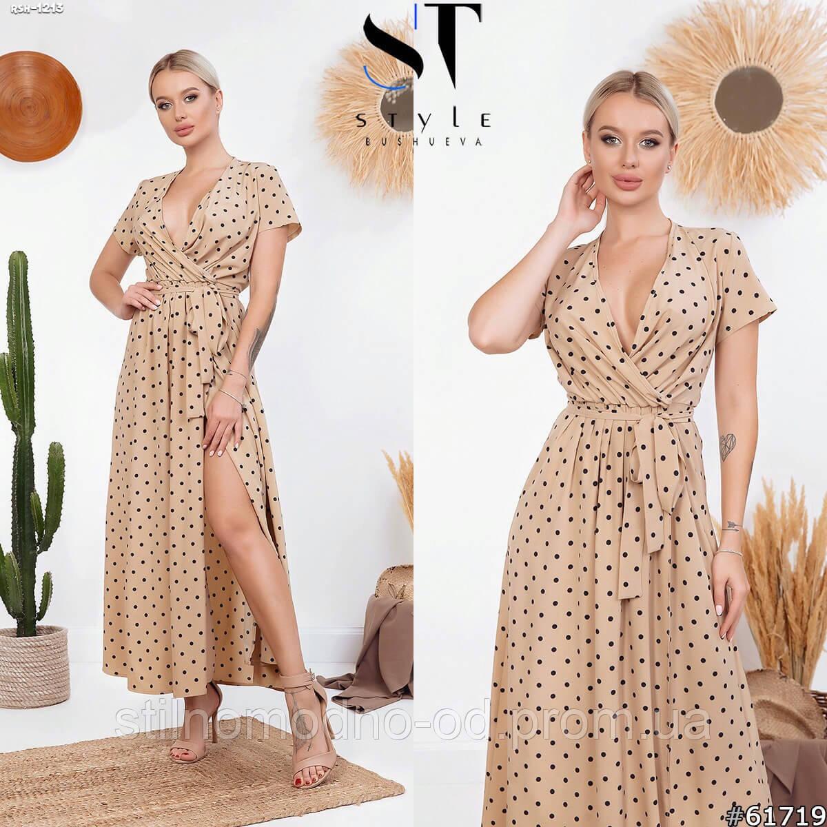 """Жіноча сукня """"Кенія"""" від СтильноМодно"""