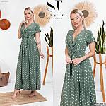 """Жіноча сукня """"Кенія"""" від СтильноМодно, фото 6"""