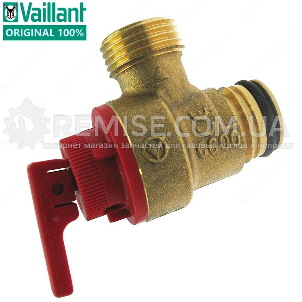 Предохранительный клапан 3 бар Vaillant atmoTEC, turboTEC Pro - 178985