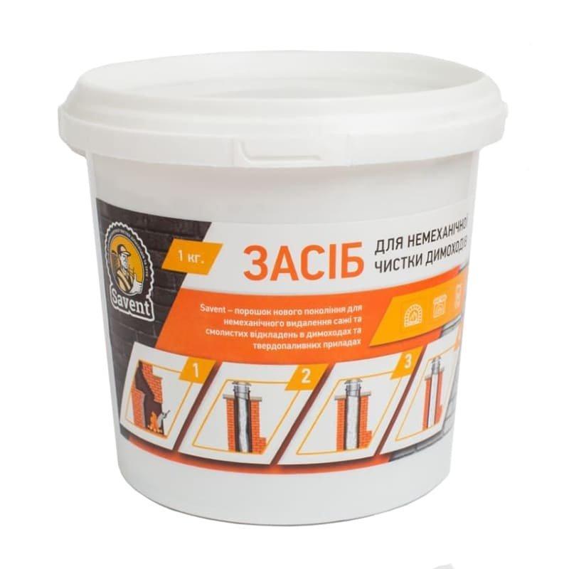 Средство для немеханической чистки дымоходов Savent 1 кг