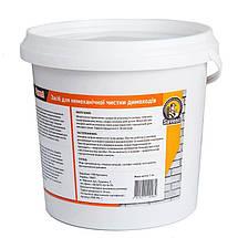 Средство для немеханической чистки дымоходов Savent 1 кг, фото 3