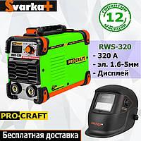 Инвертор сварочный аппарат Procraft RWS320 + маска Хамелеон